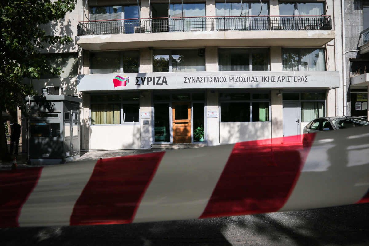 """""""Βόμβα"""" στα χέρια… Σκουρλέτη η κόντρα Φίλη – Παππά! Παρασκήνιο και οι… ενστάσεις για τις αλλαγές στον ΣΥΡΙΖΑ"""