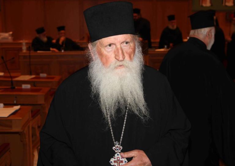 Βοιωτία: Εκοιμήθη ο Επίσκοπος Τανάγρας Πολύκαρπος – Το απόγευμα η εξόδιος ακολουθία!
