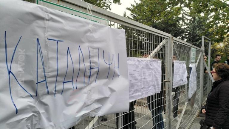 Λάρισα: Σε κατάληψη το ΤΕΙ Θεσσαλίας [pics]