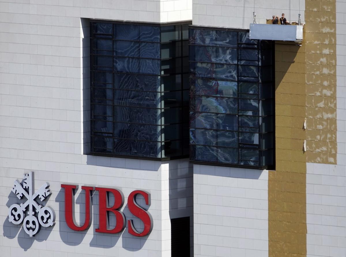 Γαλλία: Ξεκινά η δίκη της τράπεζας UBS για ξέπλυμα και φορολογική απάτη