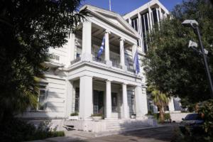 Παρέμβαση εισαγγελέα για τα μυστικά κονδύλια του υπουργείου Εξωτερικών