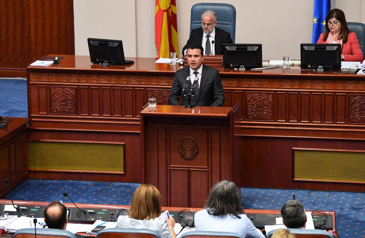 """Νέο """"αφήγημα"""" Ζάεφ: """"Το όνομα της Μακεδονίας δεν αλλάζει, απλά συμπληρώνεται"""""""