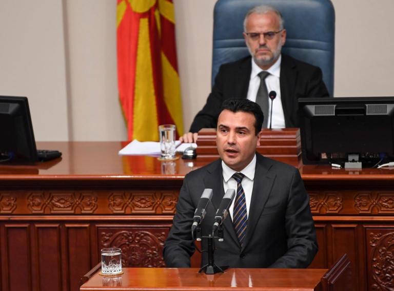 Έπαθε… Σημίτη Σκοπιανός βουλευτής! Ευχαρίστησε (στα ελληνικά) τον Τσίπρα – video