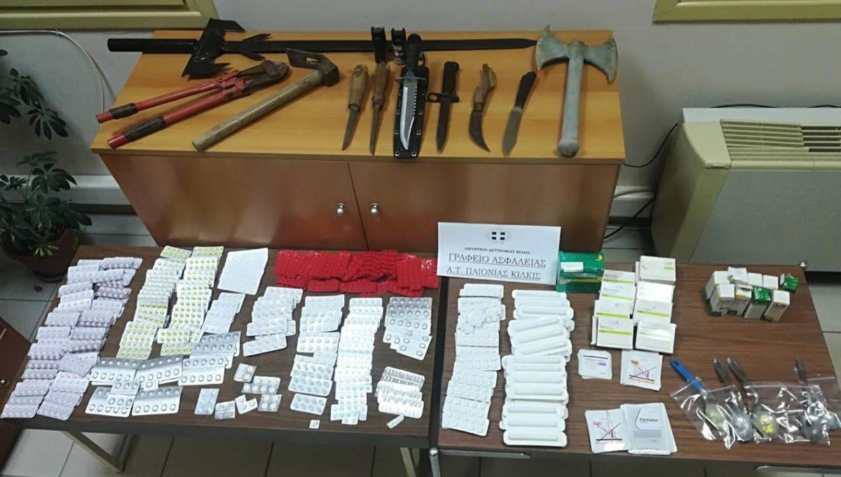 Κιλκίς: Τα ναρκωτικά που βρέθηκαν σπίτι τους είχαν τη δική του πορεία – Η διαπίστωση της αστυνομίας [pics]