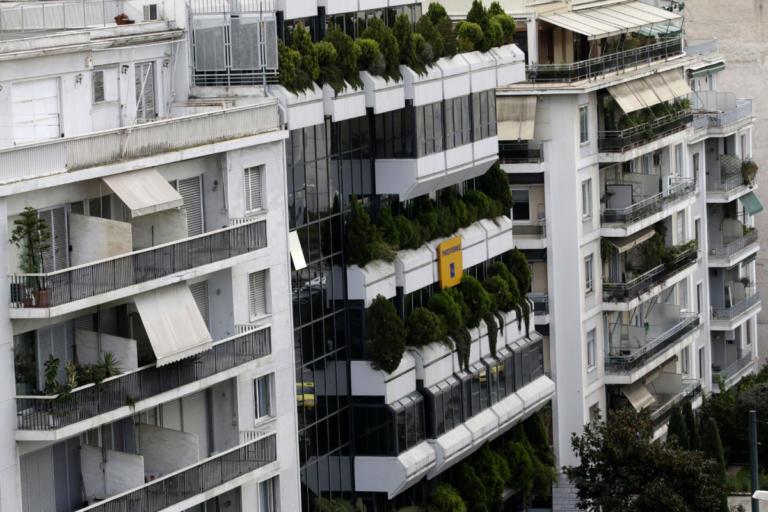 Νέο επίδομα ως 210 ευρώ σε 300.000 νοικοκυριά για ενοίκιο ή στεγαστικό δάνειο