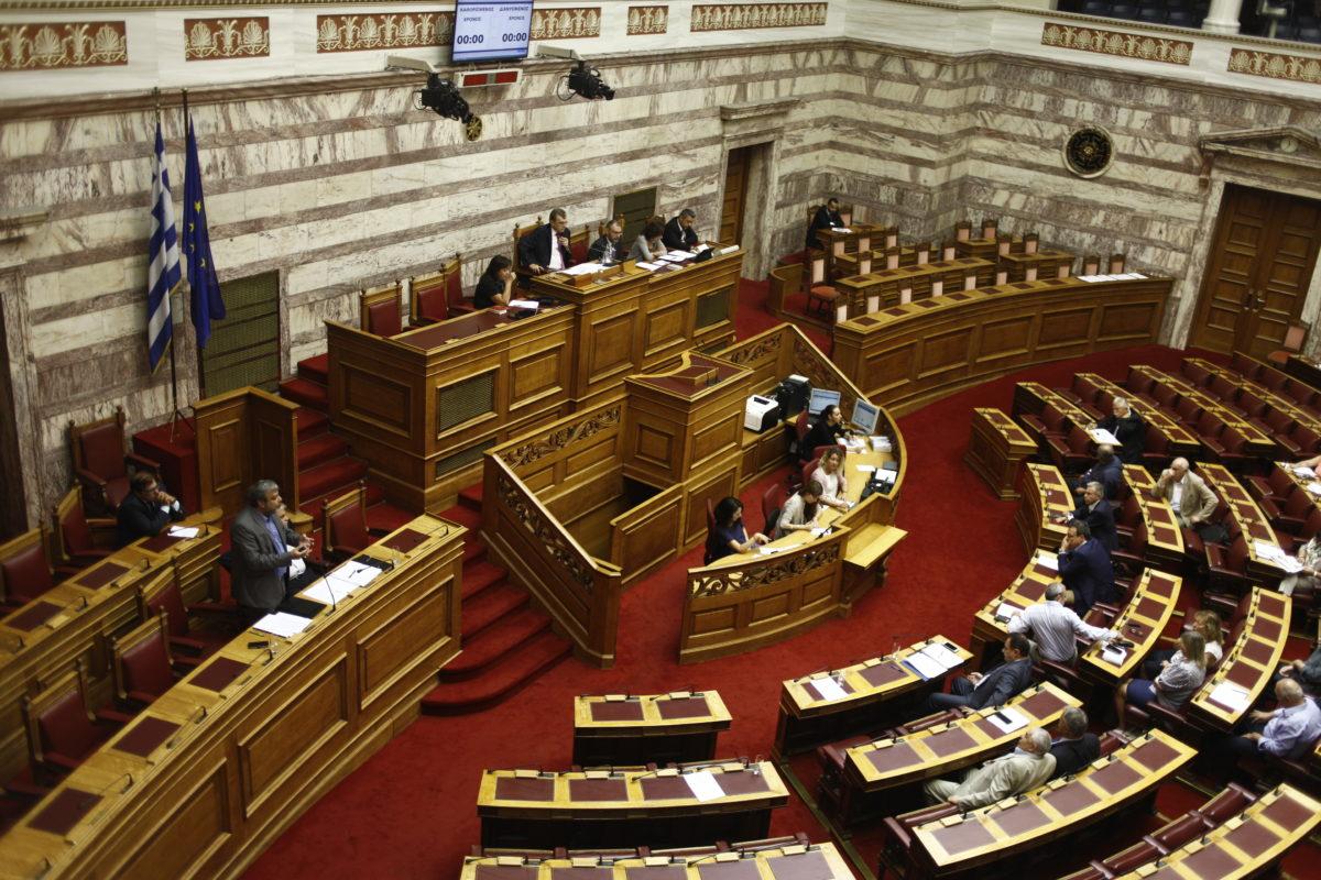 Στη Βουλή οι αρχηγοί για την αναθεώρηση του Συντάγματος