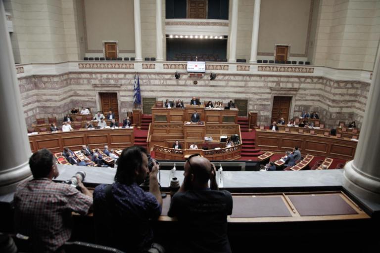 Με προεκλογικό άρωμα σήμερα ο προϋπολογισμός – Έκθεση με αστερίσκους από την Κομισιόν