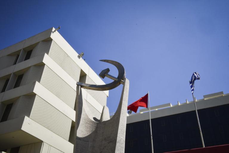 Νέο κρούσμα συνακροάσεων καταγγέλλει το ΚΚΕ