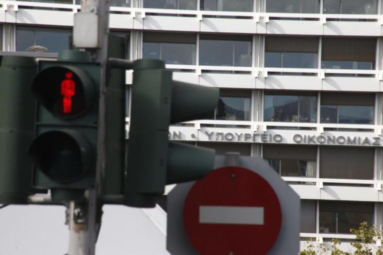 Στην 29η θέση της φορολογικής ανταγωνιστικότητας η Ελλάδα μεταξύ των 35 χωρών του ΟΟΣΑ