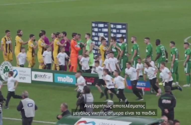 Παναθηναϊκός – ΑΕΚ: Το backstage από την «Ομάδα Προσφοράς ΟΠΑΠ» στο ντέρμπι – video