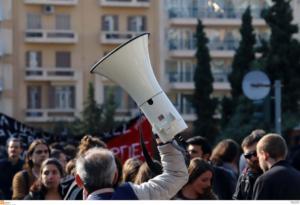 Τέσσερις πορείες στη Θεσσαλονίκη