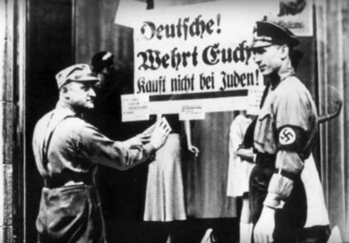Αυστρία: Μετά από 80 χρόνια ζήτησε συγγνώμη για το εβραϊκό Ολοκαύτωμα! – Video