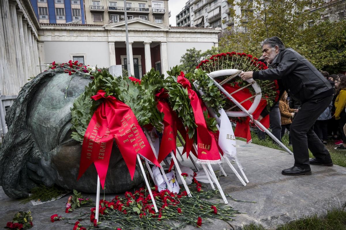 """Πολυτεχνείο: """"45 χρόνια μετά, θυμόμαστε και τιμάμε την εξέγερση του Νοέμβρη '73""""! – Video"""
