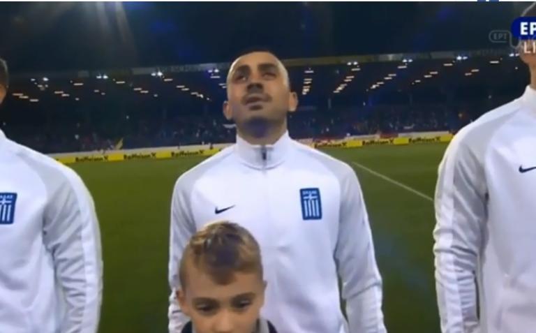Εθνική Ελπίδων: Δάκρυσε ο Σάλιακας στην ανάκρουση του εθνικού ύμνου! video