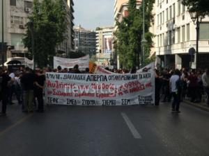 Πορεία εργαζομένων στο κέντρο της Αθήνας