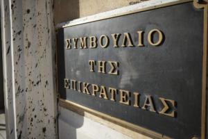 ΣτΕ: Παράνομο το όριο ηλικίας για την είσοδο στο επάγγελμα του συμβολαιγράφου