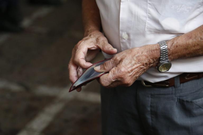 Έκτακτο επίδομα για συνταξιούχους! Καταβάλλεται άμεσα