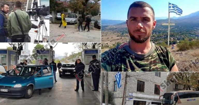 Κηδεία Κωνσταντίνου Κατσίφα: Συναγερμός στα ελληνοαλβανικά σύνορα – Απίστευτοι έλεγχοι [video]