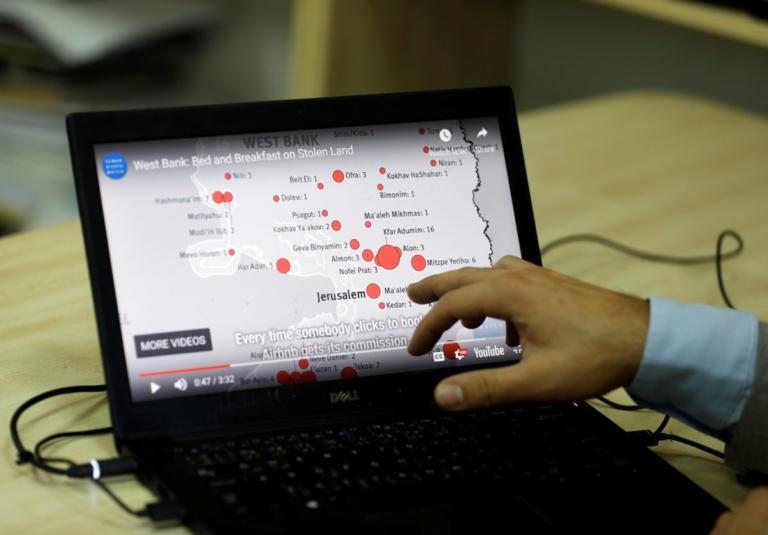 Ισραήλ: Μποϊκοτάρετε την Airbnb, προτιμάτε την Booking!