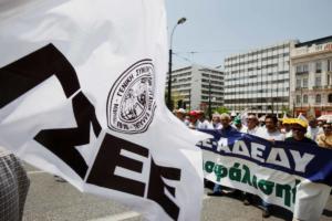 ΑΔΕΔΥ – απεργία: Παραλύει το Δημόσιο την Πέμπτη