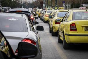 Η απεργία φέρνει κίνηση παντού! Χάος στους δρόμους της Αθήνας