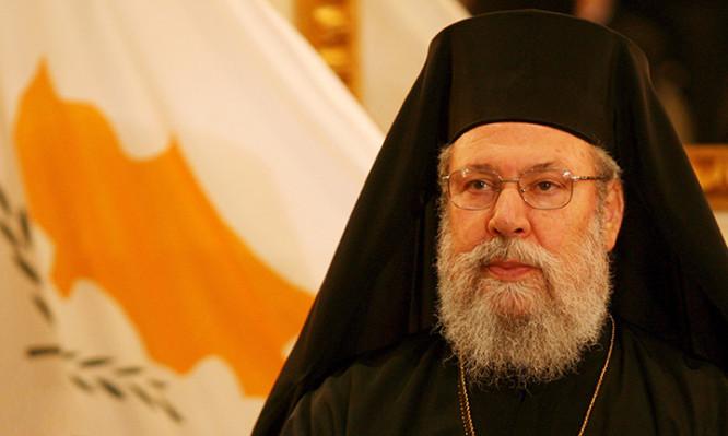 Αρχιεπίσκοπος Κύπρου: Διατηρούμε άριστες σχέσεις με όλες τις Ορθόδοξες Εκκλησίες
