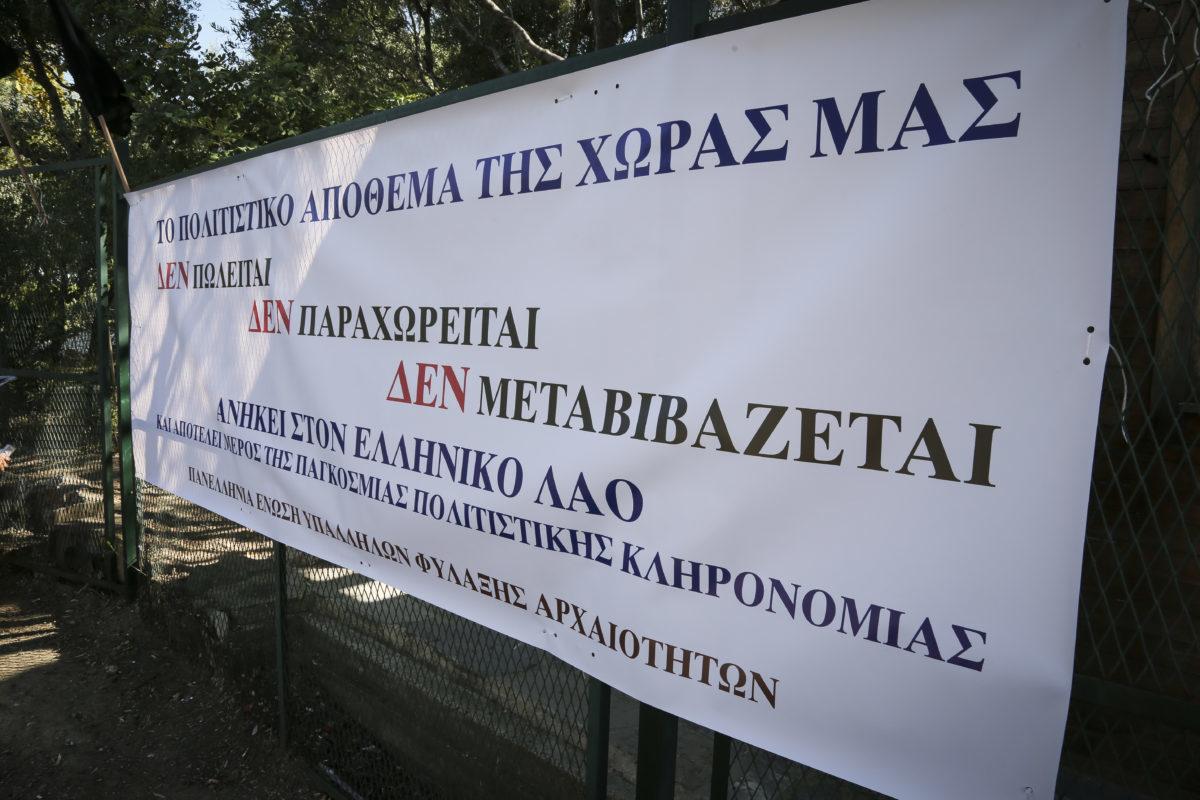 Προσφυγή στο ΣτΕ από αρχαιολόγους, Πελετίδη και Βαλιώτη για τη μεταβίβαση μνημείων στο Υπερταμείο