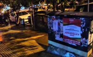 Παρέμβαση του Ρουβίκωνα σε ομιλία της Έφης Αχτσιόγλου στο Παγκράτι