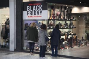 Black Friday 2018 και 5+1 χρήσιμες συμβουλές για έξυπνες αγορές