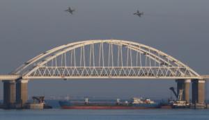 Η Ρωσία απέκοψε την πρόσβαση στην Θάλασσα του Αζόφ από την Μαύρη Θάλασσα