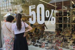 Ανοιχτά τα καταστήματα την Κυριακή (04/11) – Αναλυτικά τα ωράρια