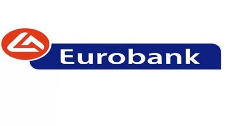 Ανακοινώνει σήμερα το πρωί η Eurobank την απορρόφηση της Grivalia