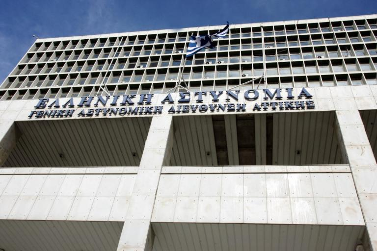 Διάψευση από την αστυνομία για την… κρύπτη με τα 19 εκατ. ευρώ