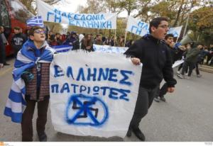 ΝΔ: Πολέμιοι της Δημοκρατίας όσοι υποκινούν καταλήψεις – ΣΥΡΙΖΑ: Άλλα λέει ο Βορίδης