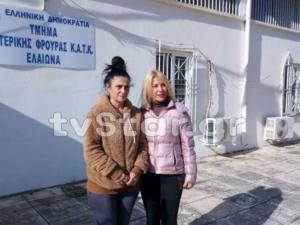Βόλος: Οι πρώτες στιγμές της καθαρίστριας εκτός φυλακής – Τα χαμόγελα ευτυχίας μετά τον Γολγοθά [pics]