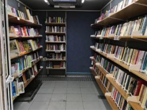 Κινητή βιβλιοθήκη που… κινείται από γειτονιά σε γειτονιά