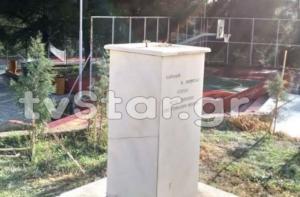 Βοιωτία: Έκλεψαν και την προτομή του ευεργέτη Χαρίλαου Γκορίτσα – Οργή για τα αλλεπάλληλα χτυπήματα [pics]