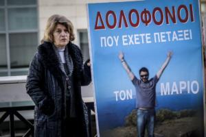 """Μάριος Παπαγεωργίου: Τον 73χρονο φερόμενο ως εγκέφαλο """"δείχνουν"""" οι συγγενείς!"""