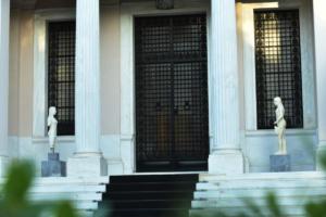 Μαξίμου σε ΝΔ : Να καταθέσει πρόταση δυσπιστίας ο Μητσοτάκης