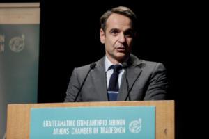"""Μητσοτάκης για Τσίπρα: """"Χοντροκομμένη απόπειρα εξαπάτησης των πολιτών οι παροχές"""""""