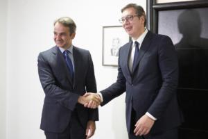 Μητσοτάκης: Συνάντηση… συνεργασίας με τον Σέρβο πρόεδρο Βούτσιτς [pics]