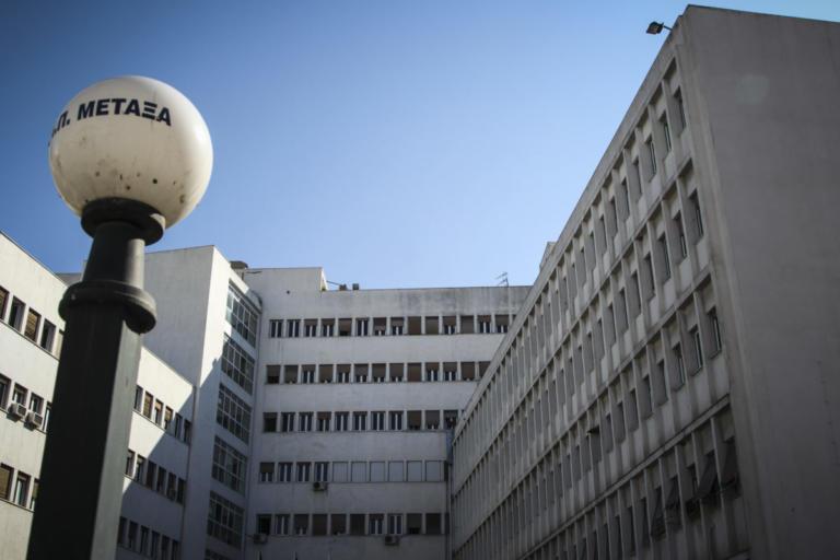 Στάση εργασίας στα Δημόσια Νοσοκομεία της Αττικής