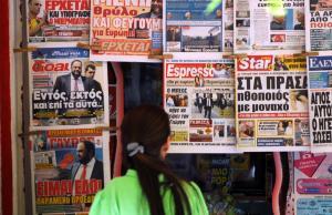 Μυτιλήνη: Ύβρεις με ρατσιστικό και σεξιστικό περιεχόμενο σε δημοσιογράφο για άρθρο που έγραψε – Αναβλήθηκε η δίκη!