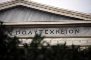 Κοινό πτυχίο από Μετσόβιο Πολυτεχνείο και Κολούμπια των ΗΠΑ – Ανατροπή στις σπουδές στην Ελλάδα