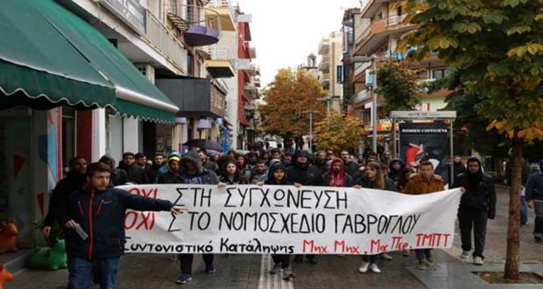 Στους δρόμους οι φοιτητές στην Κοζάνη – video