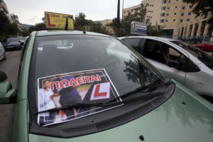Δάσκαλοι οδήγησης κάνουν πορεία στη Βουλή με τα αυτοκίνητά τους