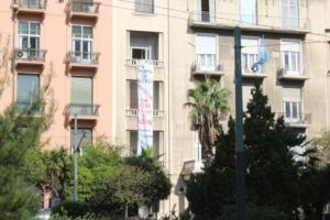 """""""Πέρασμα"""" Ρουβίκωνα από την πρεσβεία της Αργεντινής – Πέταξαν φέιγ βολάν κι έφυγαν"""