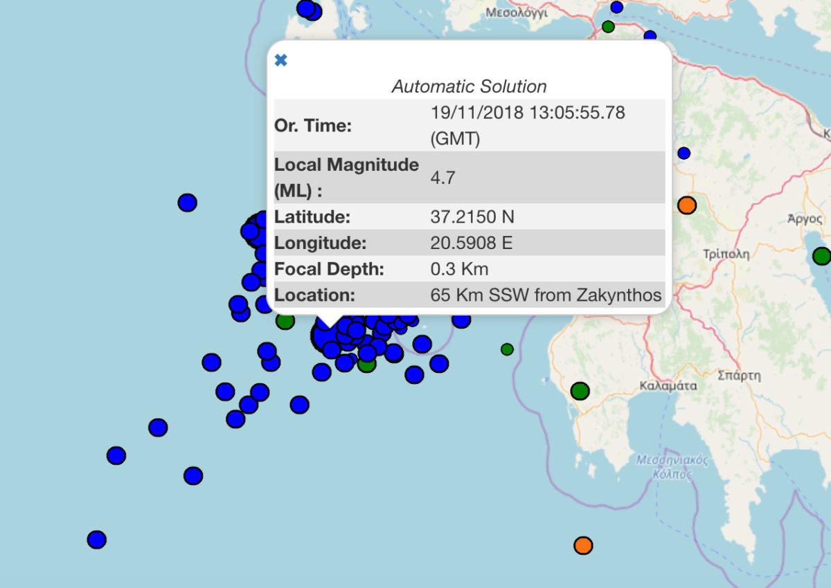 σεισμός τώρα Ζάκυνθος