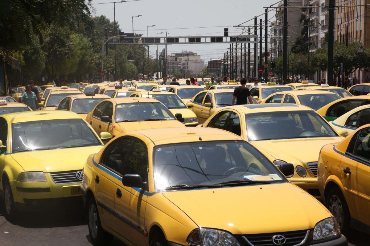 Χωρίς ταξί έως τις 16:00 όλη η χώρα
