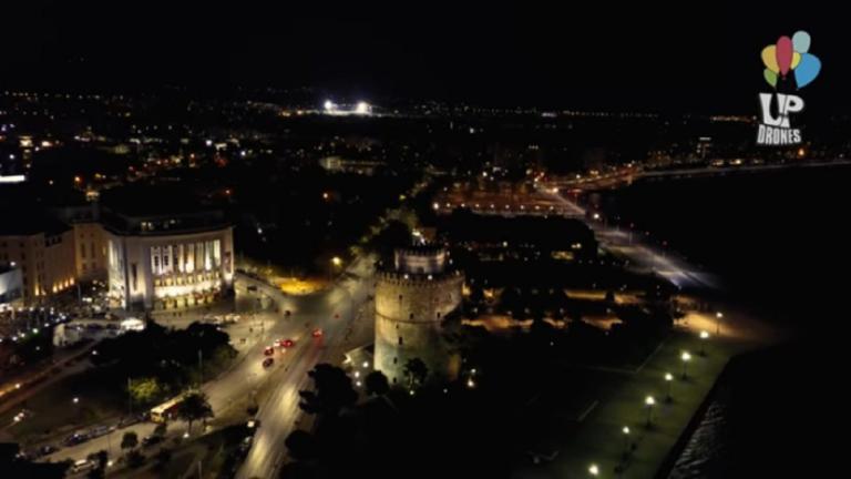 Μαγική πτήση πάνω από τη νυχτερινή Θεσσαλονίκη – Εντυπωσιακό βίντεο από drone